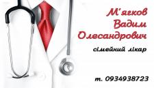 Визитка для врача