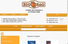 Адаптация табличного сайта bigbag.ua
