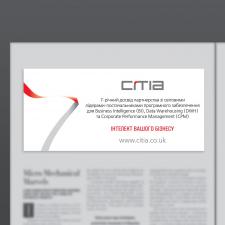 Citia. Реклама в СМИ.