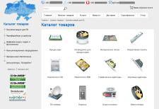 Сайт по продаже комплектующих для ПК