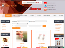 Интернет-магазин бижутерии Orbita-businki