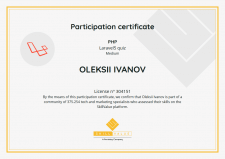 Сертификация Laravel5