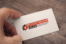 """Logo """"Розлучення онлайн"""""""