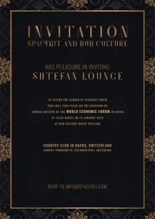 Приглашение для гостей на WORLD ECONOMIC FORUM