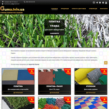 GUMA.LVIV.UA - корпоративный сайт