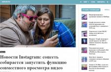 Новости Instagram: соцсеть собирается запустить...