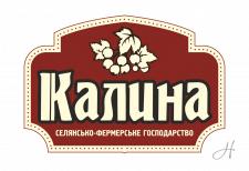 Логотип Калина