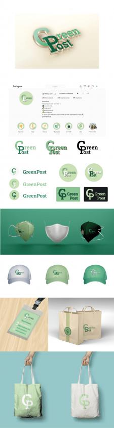 """Фирменный стиль для""""GreenPost"""""""