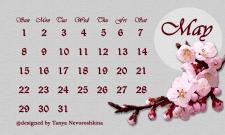 Календарь на май месяц 2016 года