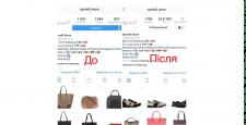 Продвижение интернет-магазина в Instagram