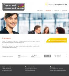 Сайт-визитка для страховой компании Инселия