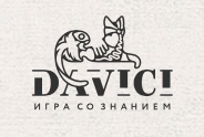 DaVICI, эксклюзивные деревянные пазлы