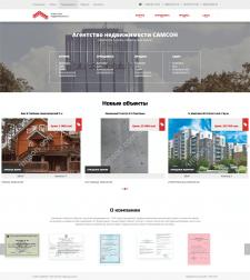 Доска объявлений о недвижимости