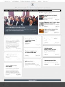 Сайт некоммерческого партнерства ВГАСУ