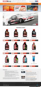 motulmarket.com.ua