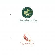 Логотип Цветочный магазин