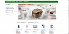 Наполнение интернет магазина бытовой техники