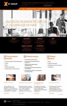 Оптимизация сайта xt-group.ru