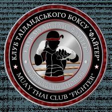 "Логотип Клуб таїландського боксу ""Файтер"""