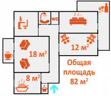 план квартиры №2