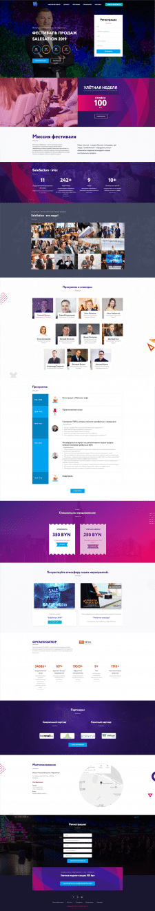 Дизайн и html верстка