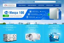 Portal Vents | Внутренний портал | CRM