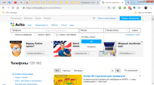 Парсинг сайта www.avito.ru (Москва. Телефоны)