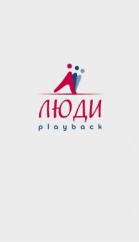 "Логотип для playback-театра ""Люди"""