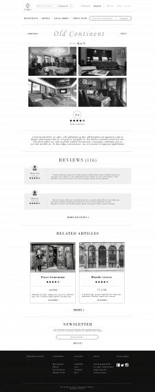 Сайт - ревью