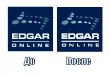 Едгар онлайн