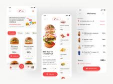 Мобильное приложение для бургерной