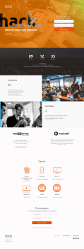 Proffstore_Hackathon