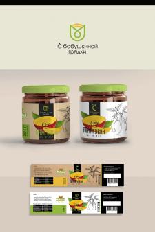 Упаковка + лого