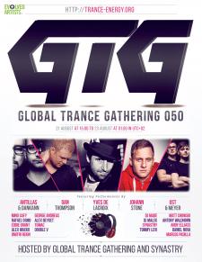 "Постер для ивента ""Global Trance Gathering"""