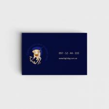 "Бізнес-картка ""Бігль"""