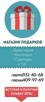 Оформление группы в соц.сети Магазин подарков.