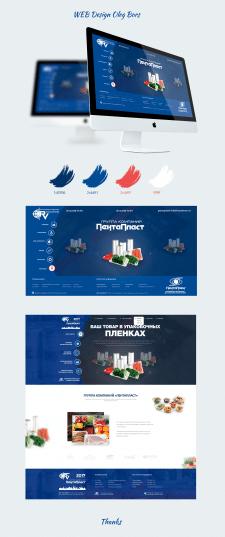 Дизайн сайта ПентаПласт