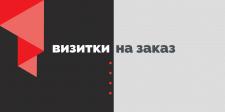 РАБОТЫ В ФОТОШОПЕ