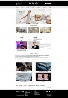 Сайт-каталог обоев и тканей премиум-класса