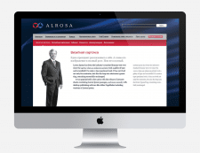 Компания ALROSA