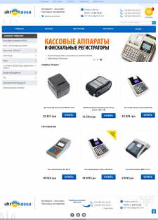 OpenCart CMS : Ukr-Kassa.ua - магазин.