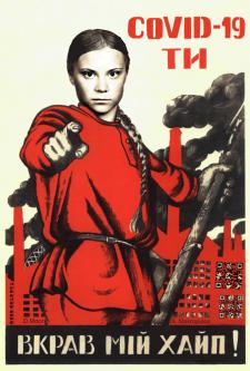 """Плакат """"covid-19"""""""