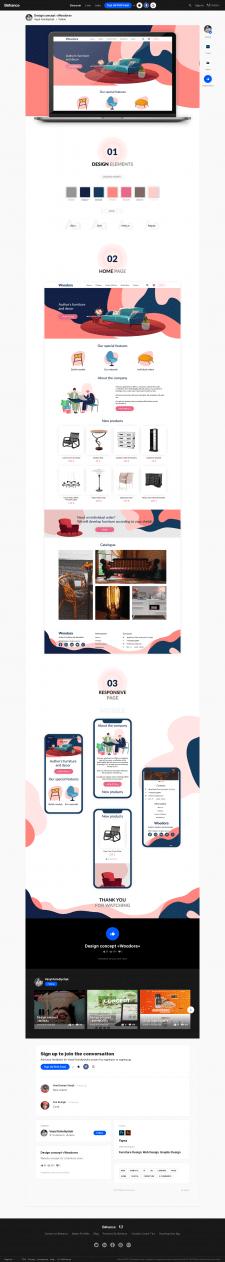 Design concept «Woodora»