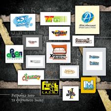логотипы разные всякие