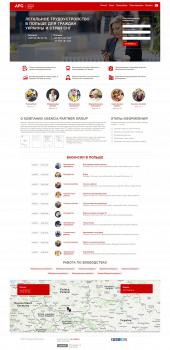 Сайт компанії APG