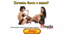Примеры рекламных баннеров