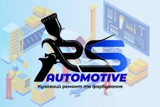 R. S. Automotive Logo