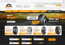 Настройка контекстной рекламы для магазина шин