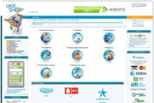 Супермаркет электронных товаров Украины