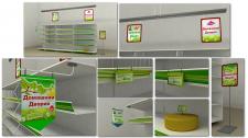 Оформление и визуализация Торгового оборудования